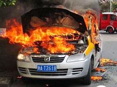 电动车安全问题很重要 负面消息将影响全球