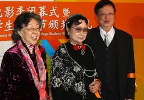 北京国际电影季闭幕红毯