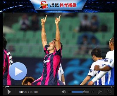视频集锦-后防连续犯错崔鹏染红 鲁能0-4遭淘汰