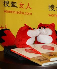 2011中国美容博览会,美博会,美容,化妆品