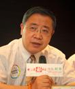 搜狐教育 圆桌星期二 民办教育巨头高峰论坛 陈晴