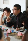 国际学校 国际高中 国际化人才 国际高中高峰论坛