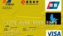 信用卡,信用卡活动