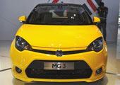 上海汽车名爵MG3