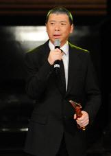 第14届上海国际电影节,开幕现场
