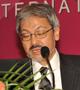 教育博览会,北京国际教育博览会,基础教育研讨会 茂吕雄二