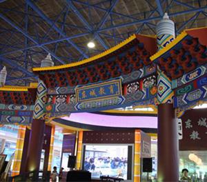 第八届北京国际教育博览会开幕
