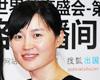 嘉华世达英国部项目总监:刘凤杰