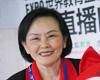 蓝康恒大学博士副教授:刘丽芳