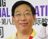 北京171中学数学特级教师:陈星春