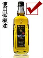 预防妊娠纹--使用橄榄油