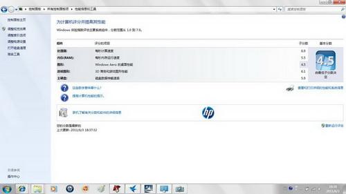 核芯显卡PK鹿鼎记 惠普G4本游戏评测
