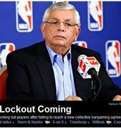 ESPN:罢工危机殃及球队雇员