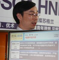 HND,HND项目,圆桌星期二,SQAHND,武汉理工黄小勇