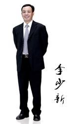 李少新: 东风日产市场品质管理部副部长