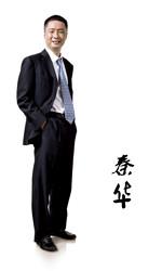 秦华:东风日产零部件采购部部长
