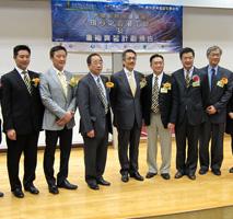 荣昌国际集团有限公司(WCJ)主席及行政总裁杜源宁