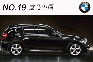 BMW M3 25周年限量珍藏版,中国上市