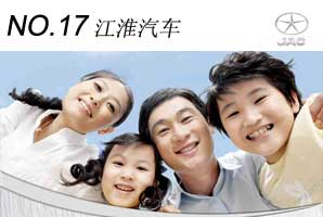 和悦幸福家庭运动会