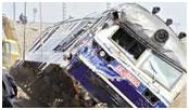 胶济铁路两列车相撞