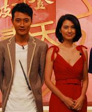 洪欣-张丹峰夫妇
