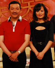 刘昌伟夫妻