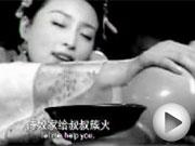 新水浒传片花花絮