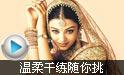 印度推虚拟妻子试婚