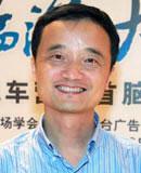 潘建成 国家统计局中国经济景气监测中心副主任徐长明