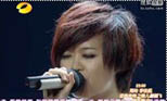 第二轮PK 喻佳丽-Always Love U