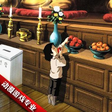 《五岁庵》,韩国动画片,韩国留学,动漫专业