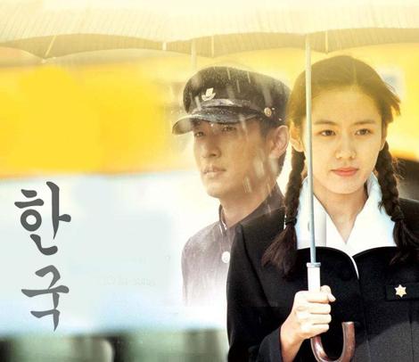 韩国风 韩国/《我脑中的橡皮擦》——悲情浪漫死亡情结