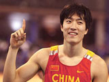 中国队参赛名单,大邱田径世锦赛