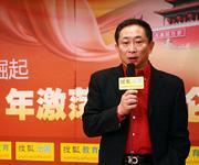 和中总裁王力民先生寄语搜狐教育