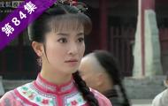 """alt=""""新《还珠格格》追剧日志"""""""