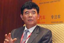 中国汽车技术研究中心主任赵航