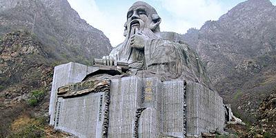 圣莲山风景区:老子文化养生游