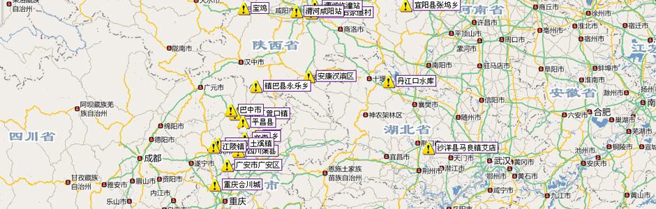 川陕豫等地遭遇洪灾地图