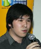 手机应用开发者沙龙
