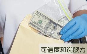 个人资信证明 出国留学金融服务