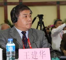 西安交通大学党委书记