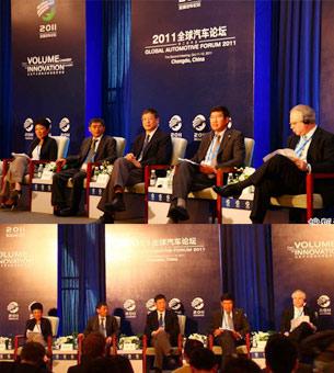 """专题讨论:中国""""十二.五规划""""意味着什么?"""