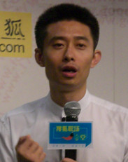 王晨阳 搜狐职场一言堂 搜狐教育