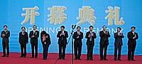 2009郑州车展