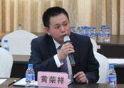 富源丰田汽车销售服务有限公司总经理 黄荣祥