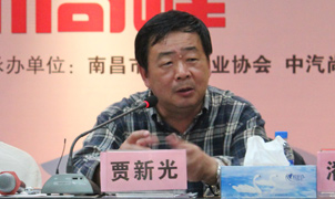 汽车工业咨询发展公司首席分析师贾新光