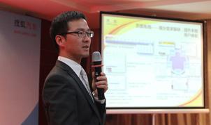 搜狐汽车事业部营销策略中心总监曾国松
