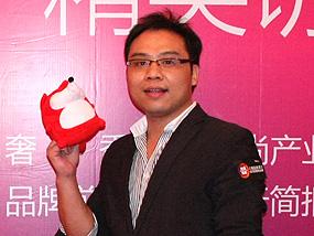 2011精品生活四周年庆嘉宾宁振国