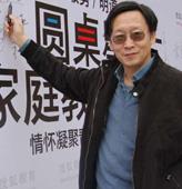 中国人民大学教授 程方平