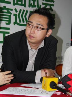 汇丰银行崔佳君 搜狐出国 出国留学金融服务 外资银行 汇丰银行 财富管理 海外账户